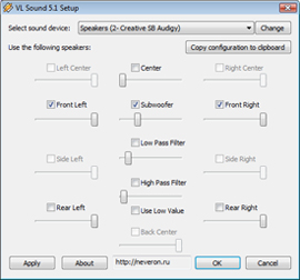 Download VL Sound for Vista / 7 v1.0.0.17